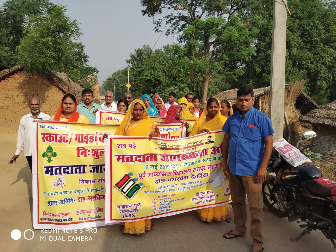 SVEEP DEORIA VOTER AWARENESS PROGRAM UPS RAMPUR MAHUWABARI PATHARDEVA DEORIA  (14).jpeg