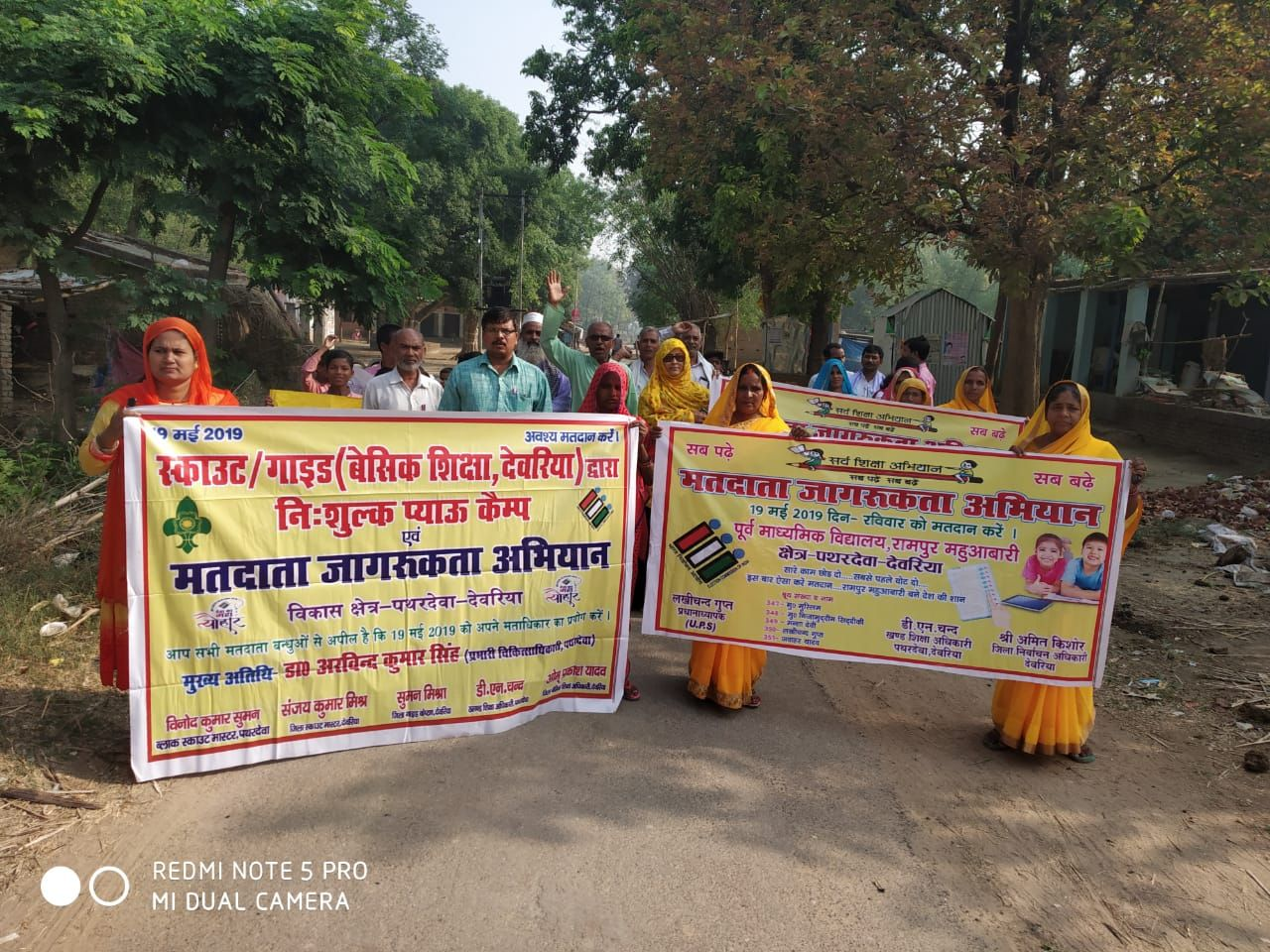 SVEEP DEORIA VOTER AWARENESS PROGRAM UPS RAMPUR MAHUWABARI PATHARDEVA DEORIA (7).jpeg
