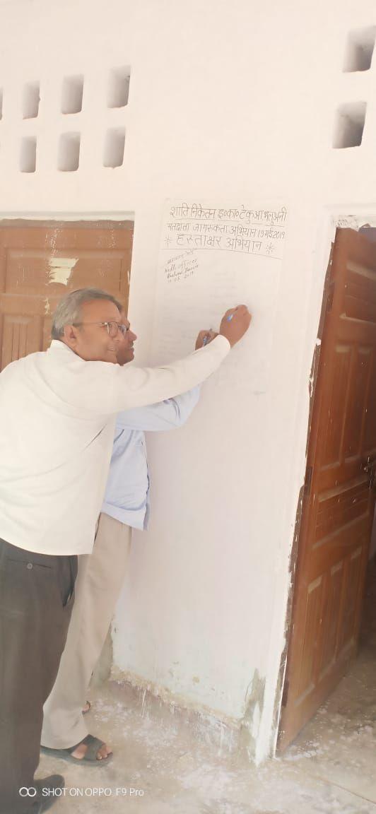 SVEEP DEORIA VOTER AWARENESS PROGRAM SHANTI NIKETAN INTER COLLEGE TEKUWA BHALUWANI DEORIA (7).jpeg