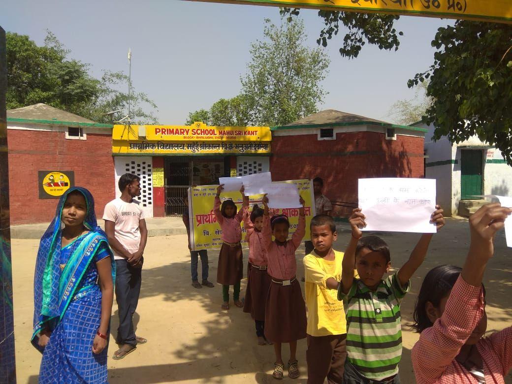 SVEEP DEORIA VOTER AWARENESS PROGRAM P S MAHUWI SHRIKANT BHALUWANI DEORIA (1).jpeg