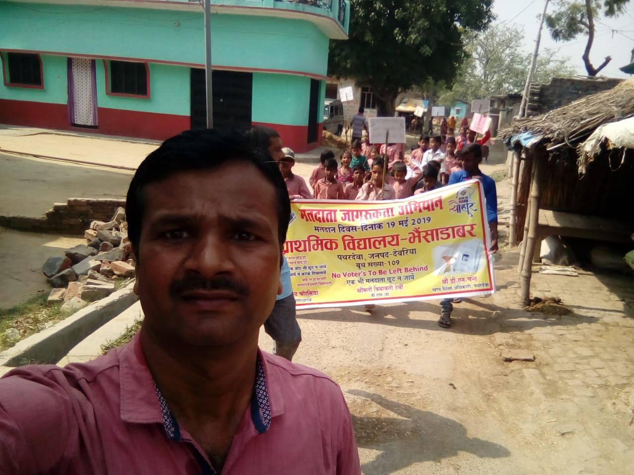 SVEEP DEORIA VOTER AWARENESS PROGRAM BHAISADABAR PATHARDEVA DEORIA (3).jpeg