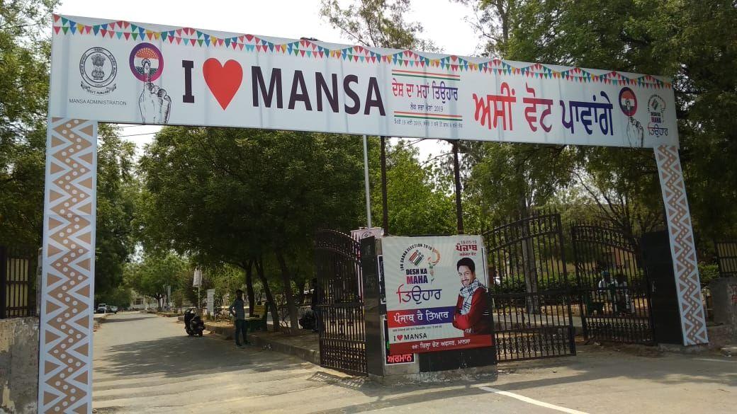 District Mansa SVEEP Activities