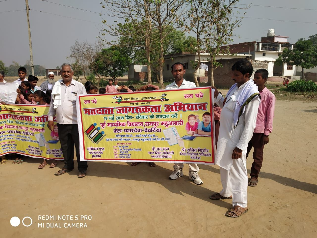 SVEEP DEORIA VOTER AWARENESS PROGRAM UPS RAMPUR MAHUWABARI PATHARDEVA DEORIA  (10).jpeg