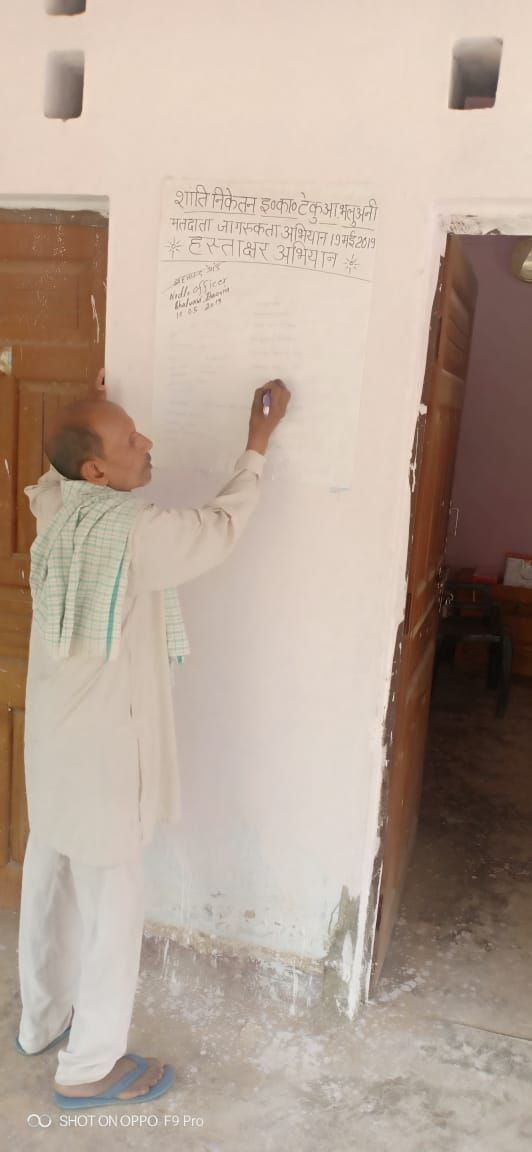 SVEEP DEORIA VOTER AWARENESS PROGRAM SHANTI NIKETAN INTER COLLEGE TEKUWA BHALUWANI DEORIA (9).jpeg