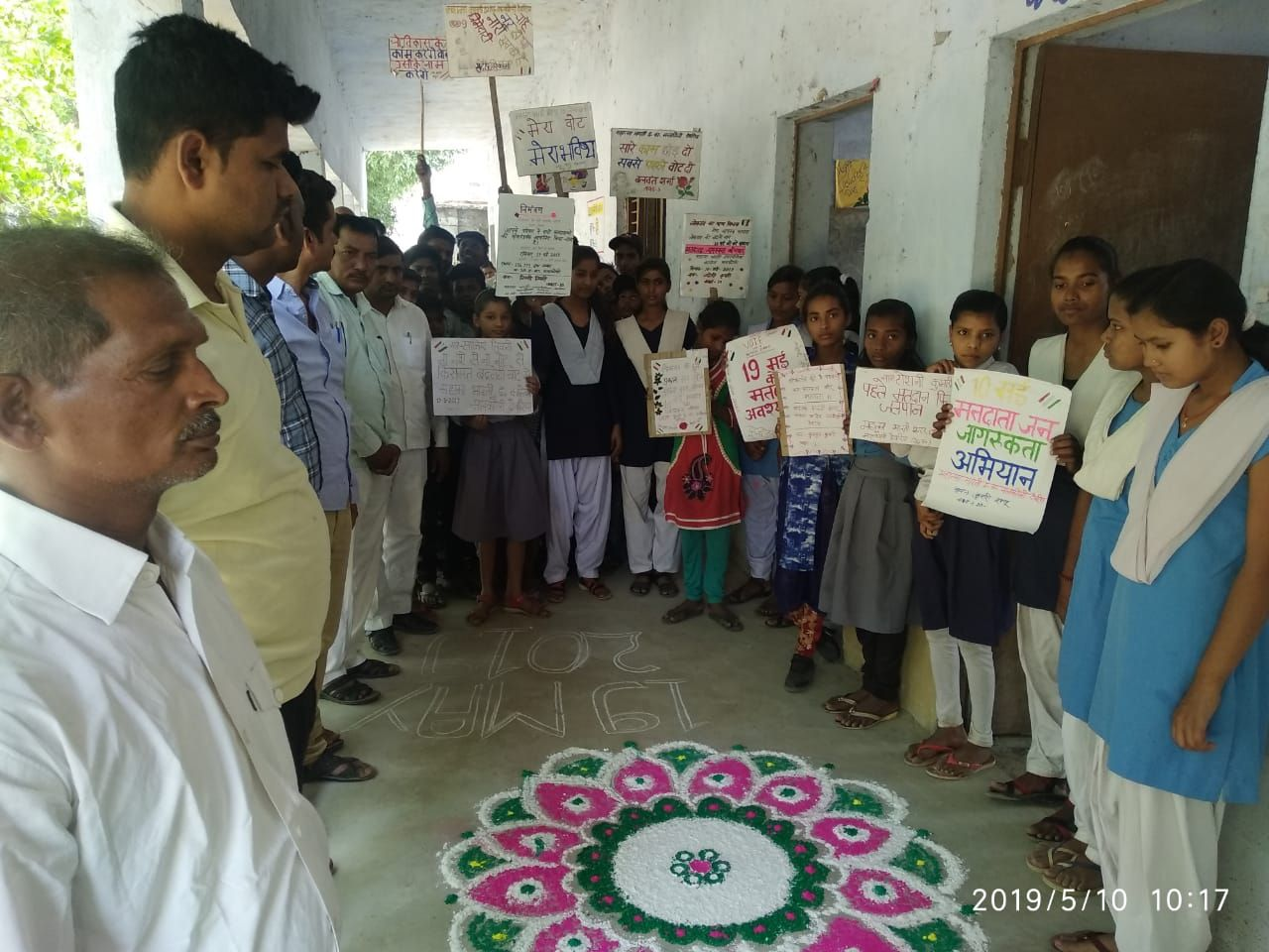 SVEEP DEORIA VOTER AWARENESS PROGRAM MAHATMA GHANDHI INTER COLLEGE MALKAULI SALEMPUR DEORIA (13).jpeg