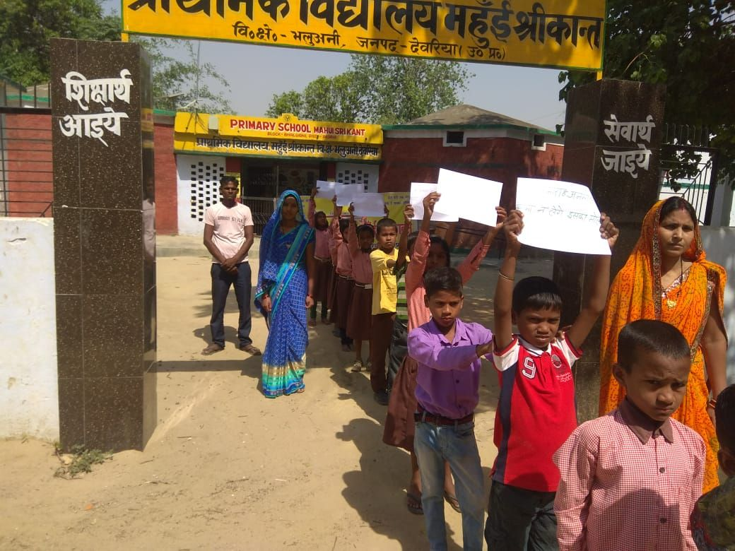 SVEEP DEORIA VOTER AWARENESS PROGRAM P S MAHUWI SHRIKANT BHALUWANI DEORIA (2).jpeg