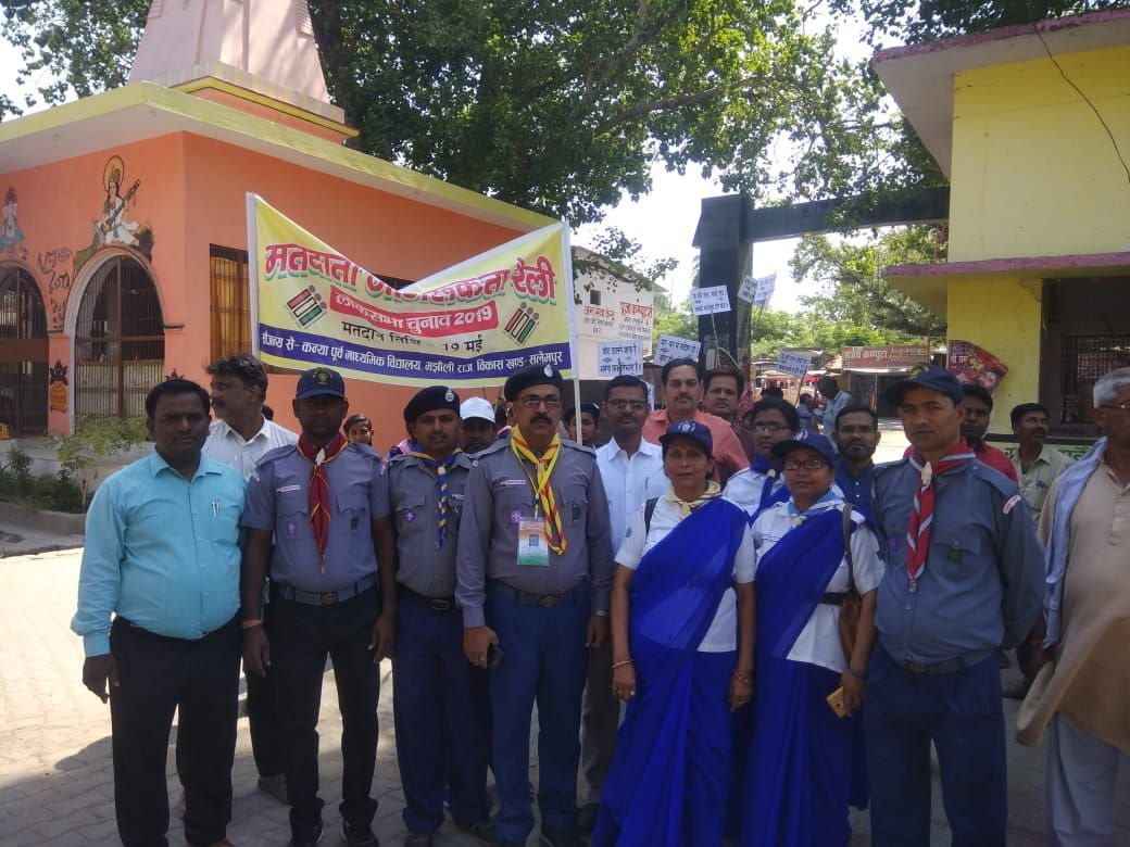 SVEEP DEORIA VOTER AWARENESS PROGRAM MAJHAULI RAJ SALEMPUR DEORIA (11).jpeg