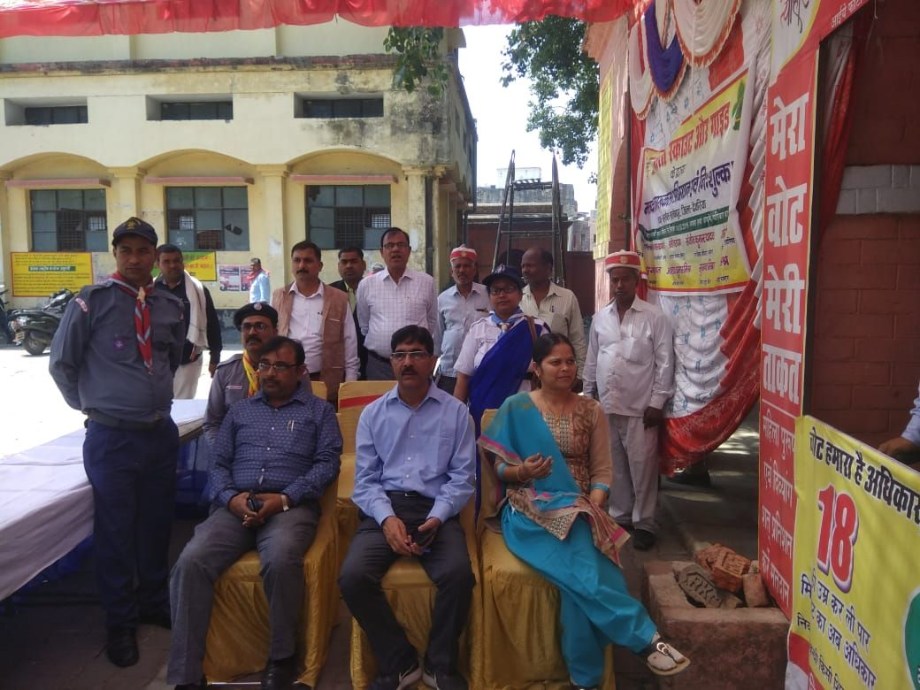 SVEEP DEORIA VOTER AWARENESS PROGRAM MAJHAULI RAJ SALEMPUR DEORIA (2).jpeg