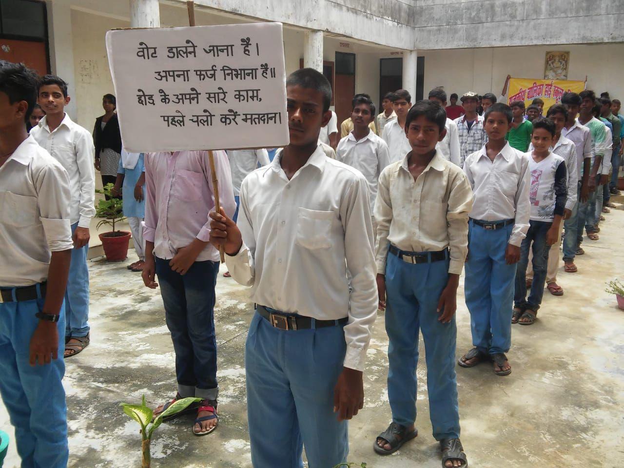 SVEEP VOTER AWARENESS PROGRAM INTER COLLAGE BHADOHI