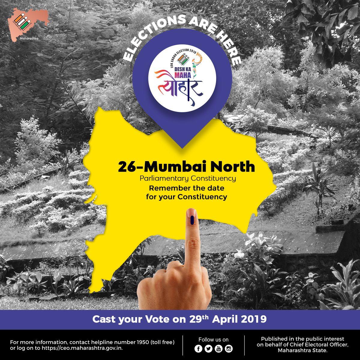 Election-26-Mumbai-North.jpg