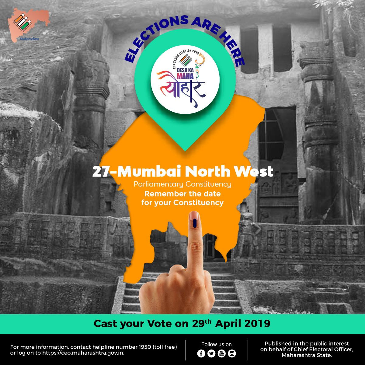 Election-27-Mumbai-North-West.jpg