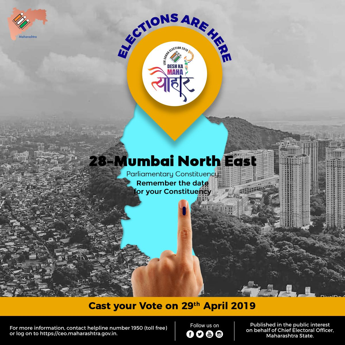 Election-28-Mumbai-North-East.jpg