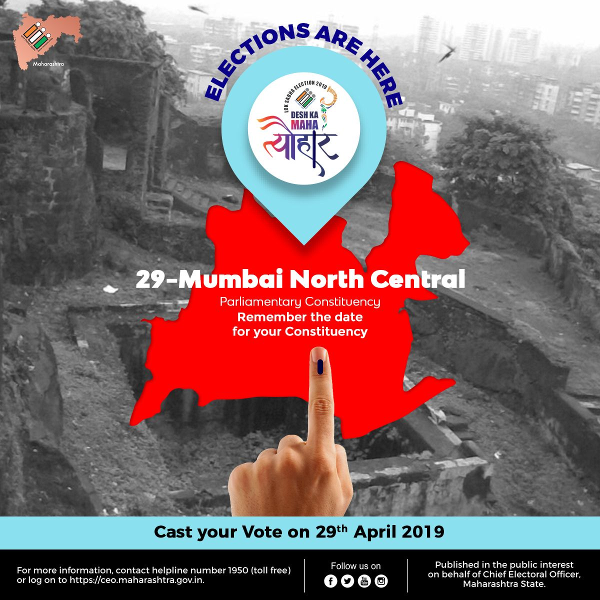 Election-29-Mumbai-North-Central.jpg