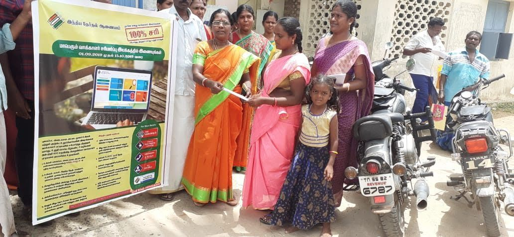 EVP - DISTRIBUTION OF PAMPHLETS - PUDUKKOTTAI DISTRICT