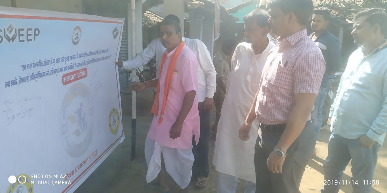 Signing campaign said the importance of votes DEO PAKUR..jpg