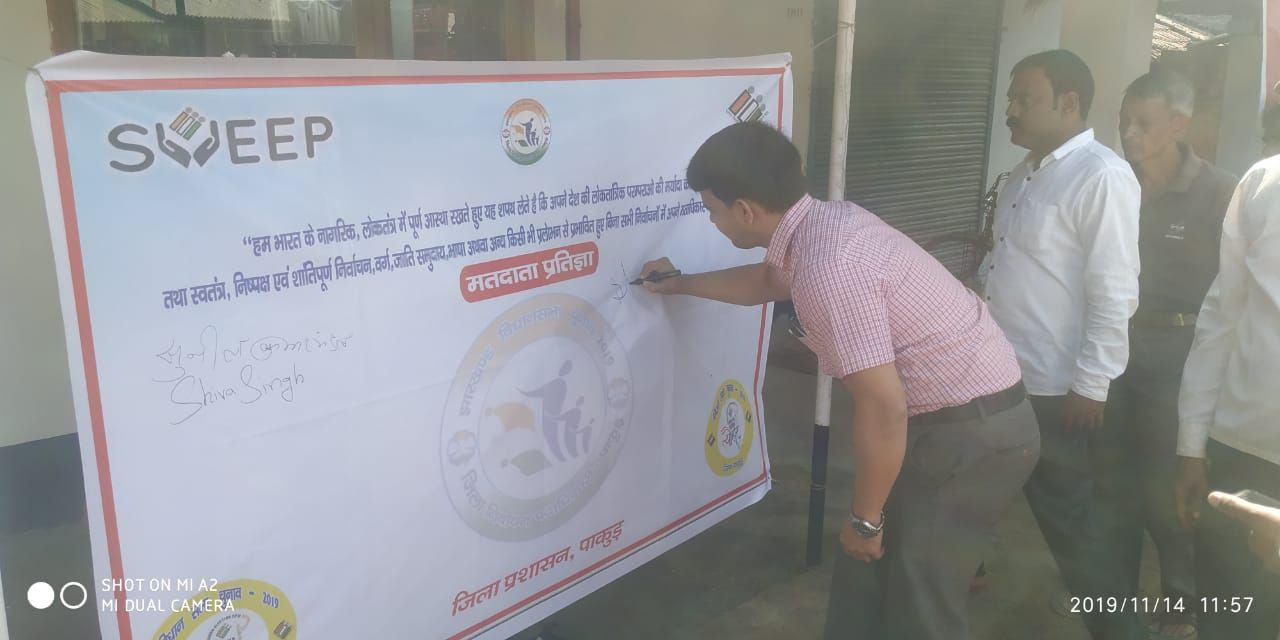 Signing campaign said the importance of votes DEO PAKUR.jpg