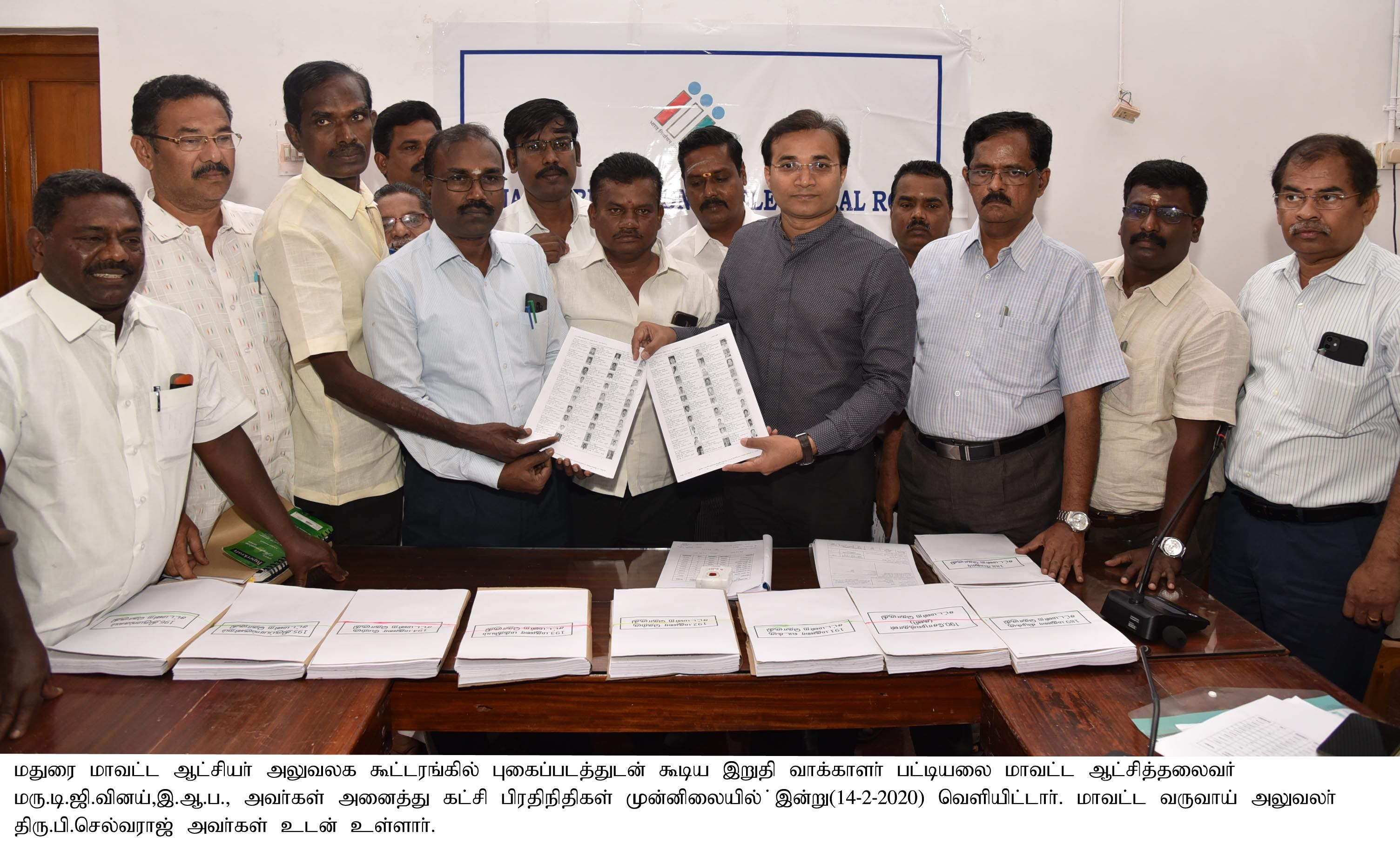 Madurai - Final publication of Electoral Roll 14.02.2020