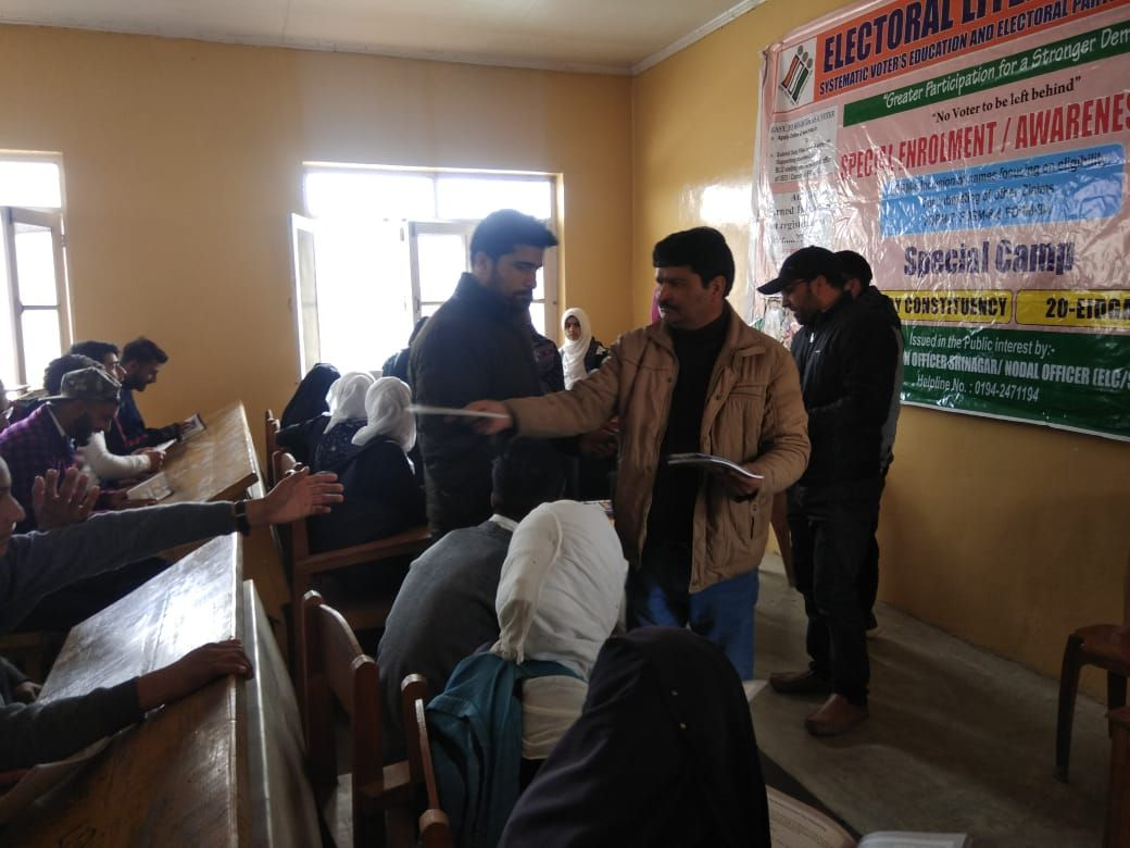 ELECTORAL LITERACY CLUB DISTRICT SRINAGAR 2020