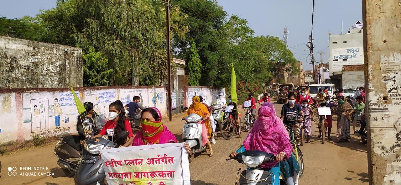 एकीकृत महिला एवं बाल विकास विभाग, अशोकनगर द्वारा शहर के विभिन्न वार्डों में से होते हुये बच्चों की साईकिल रैली निकली गयी तथा मतदाताओं को जागरूक किया गया-6.jpeg