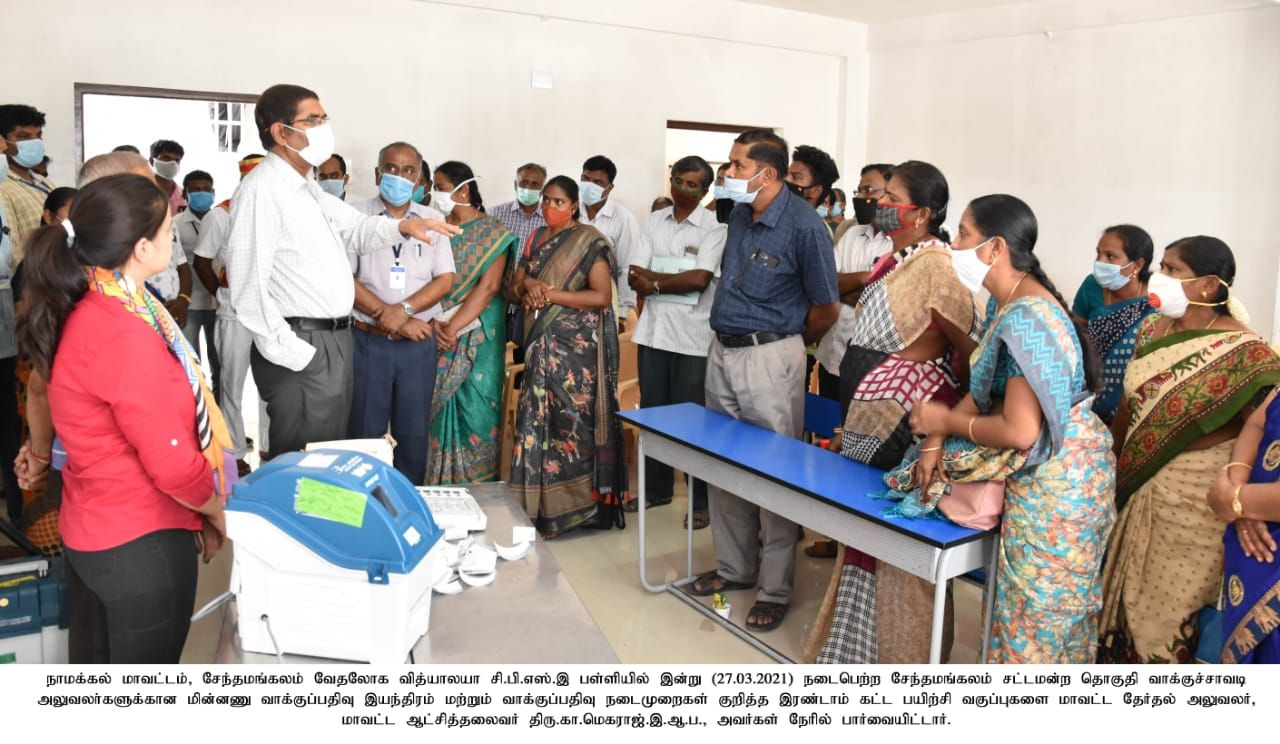 TNLA2021 - The District Collector's Inspection in Training Centers -28.03.2021