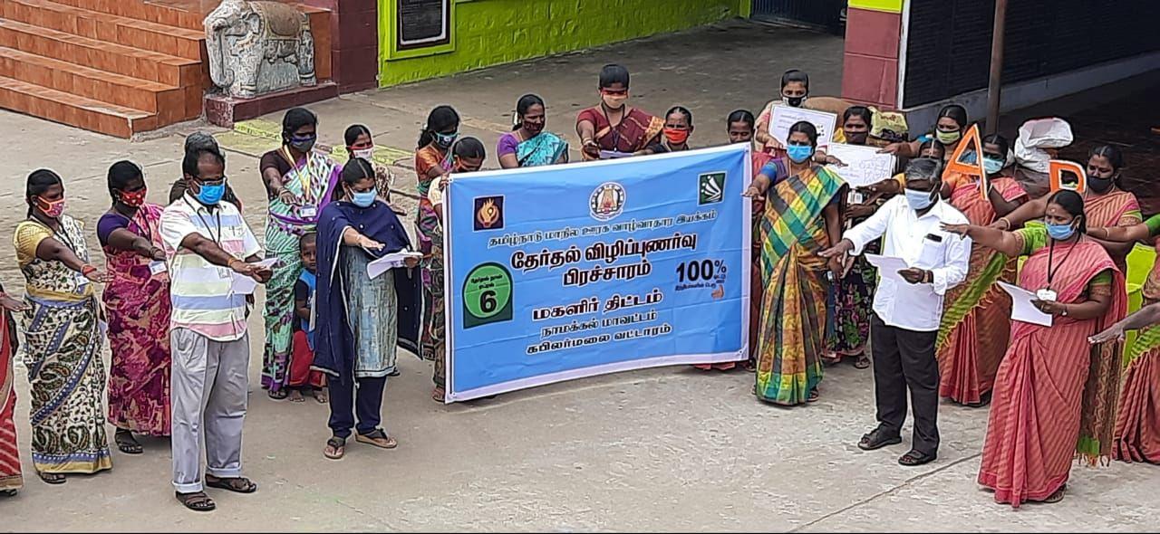 TNLA2021 - 95 Paramathy Velur - Voters Awareness Programme -Kabilarmalai - On 25.03.2021 (3).jpeg