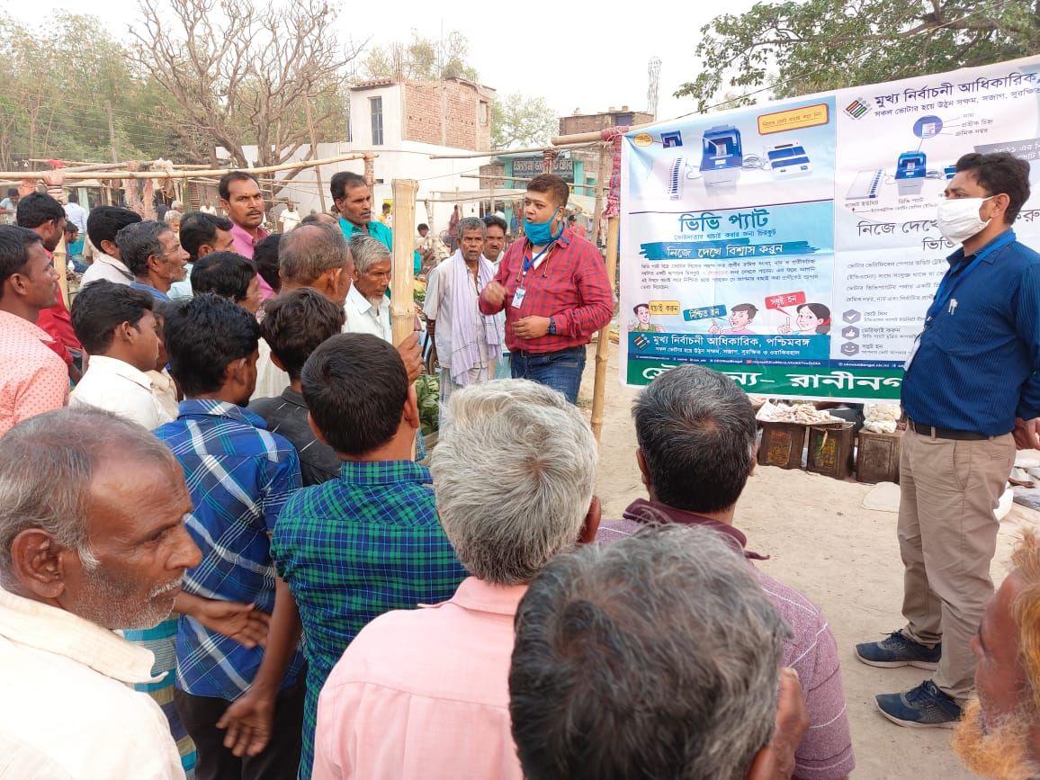 SVEEP awareness programme at Mohanganje Bazar👆Under Raninagar-II Block.jpeg