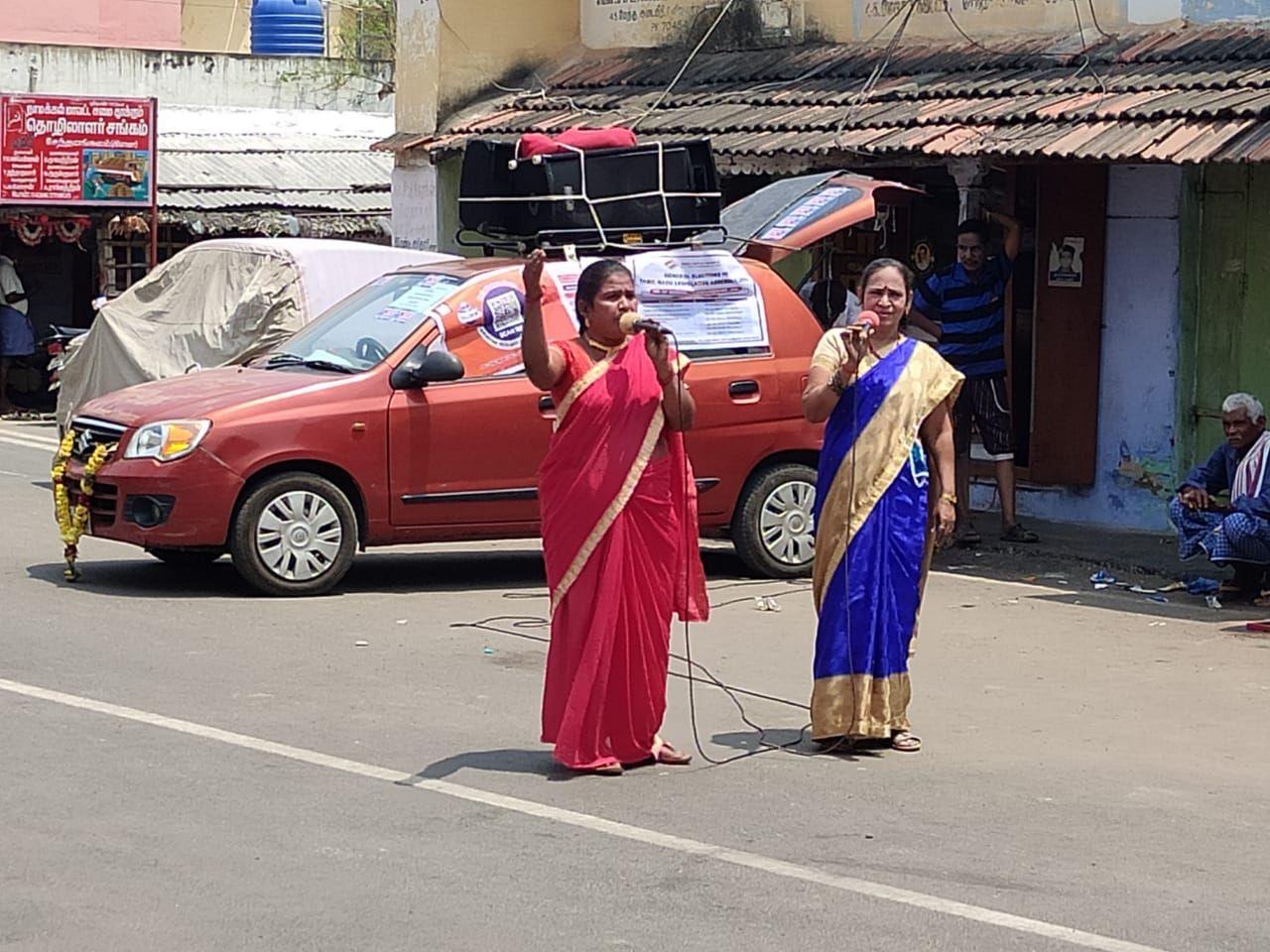 TNLA2021 93 Sendamangalam Voters Awareness Programme on 29.03.2021 (1).jpeg