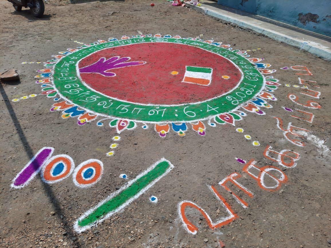 TNLA2021 - 92 Rasipuram - Voters Awareness Programme - Akkaraipatti Panchayat - 27.03.2021 (3).jpeg