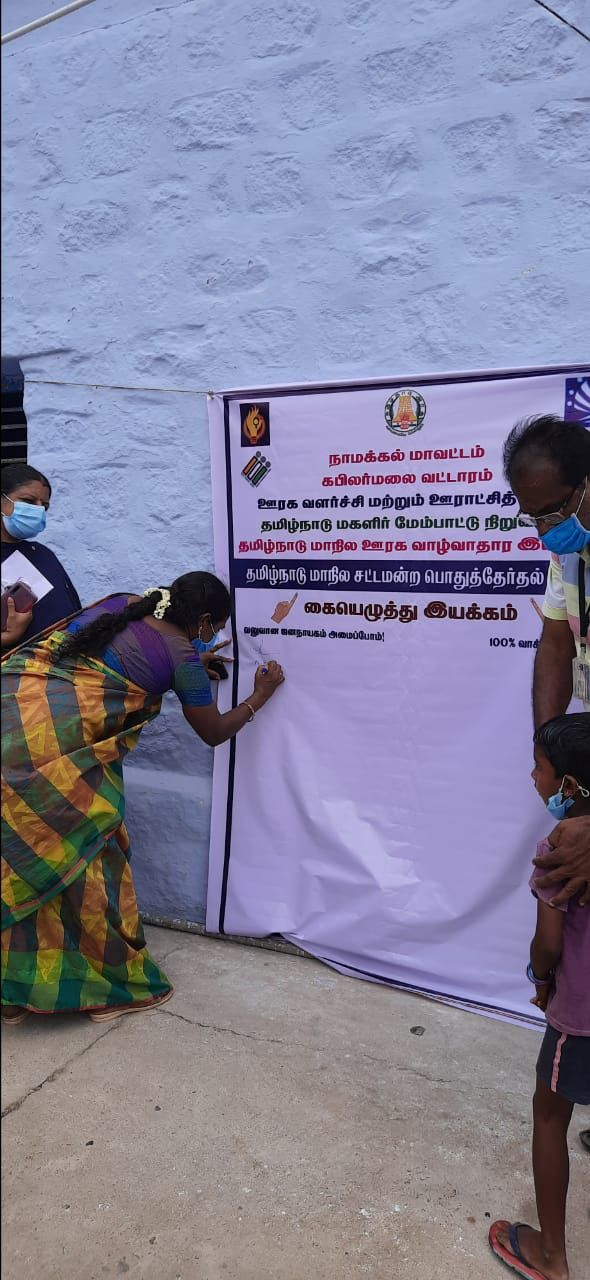 TNLA2021 - 95 Paramathy Velur - Voters Awareness Programme -Kabilarmalai - On 25.03.2021 (15).jpeg