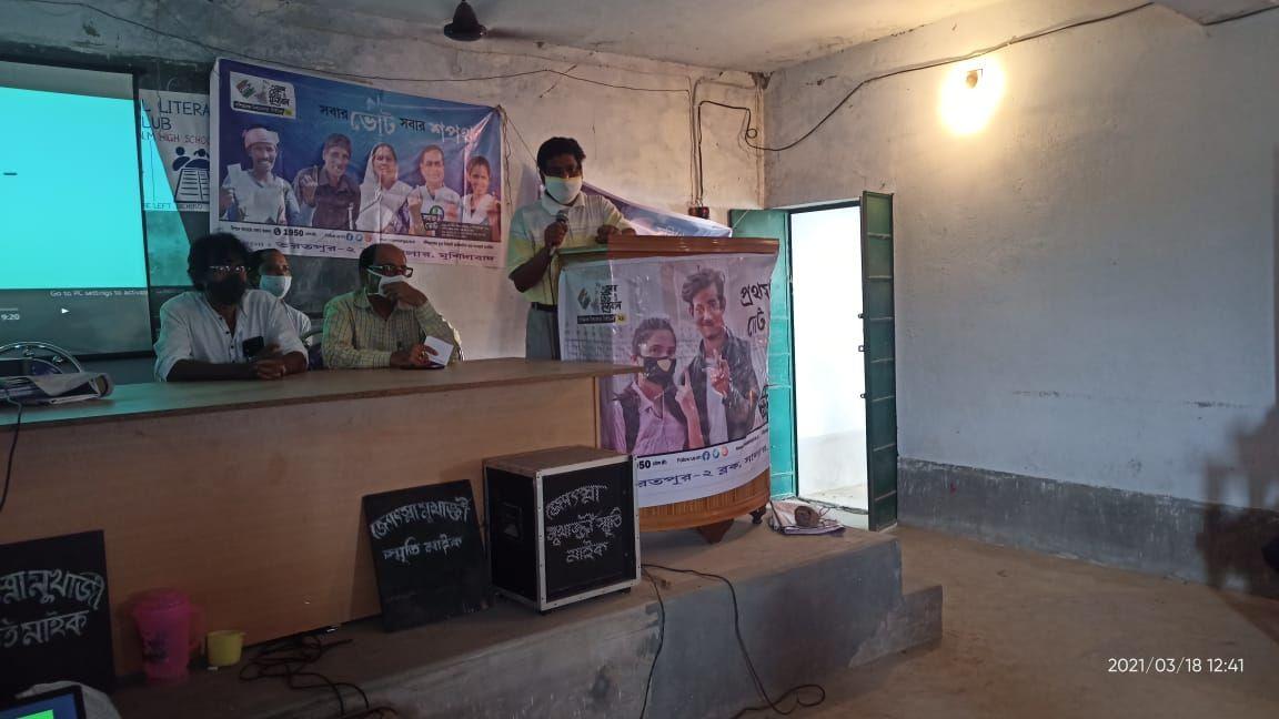 Chunav Pathsala @Bharatpur 2 block.jpeg