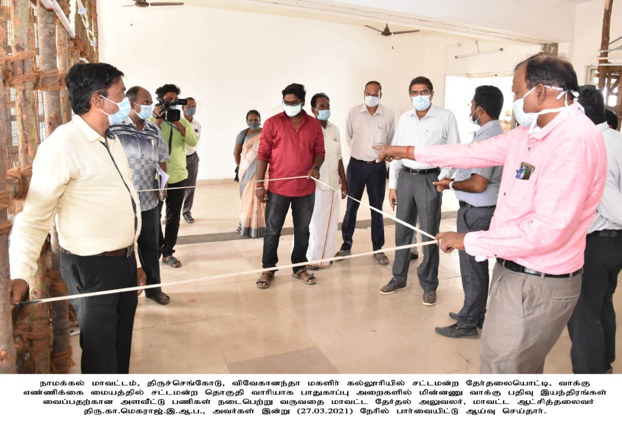 Collector inspection in counting centers_28.03.2021 (1).jpeg