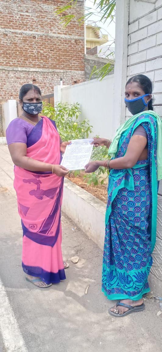 TNLA2021 - 97 Kumarapalayam - Voters Awareness Programme - Notice issued - Pallipalayam Block - On 01.04.2021 (4).jpeg