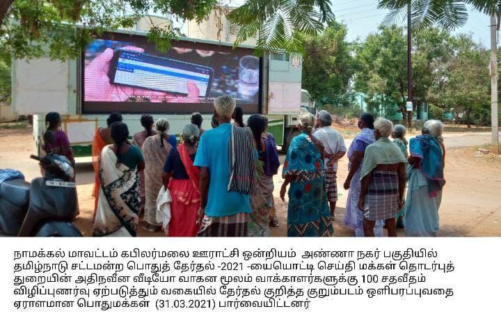 TNLA2021 - 95 Paramathi Vleur - Voter Awareness Programme Through Video VAN - Kabilarmalai Block - 31.03.2021 (9).jpeg